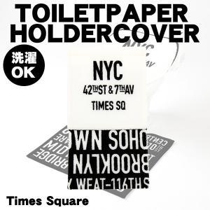 トイレットペーパーホルダーカバー 洗える おしゃれ タイムズスクエア トイレ用品 黒|pricewars