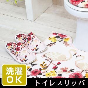 トイレスリッパ フラミンゴ トイレ おしゃれ トイレ用品|pricewars