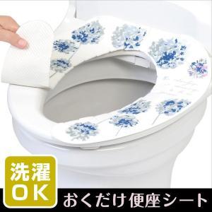 便座シート かんたん置くだけ 吸着 トイレ用品 トイレ 便座|pricewars