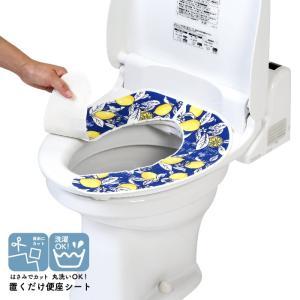 便座シート 吸着 置くだけ 日本製 レモンシリーズ レモン 果実 なちゅらる ホテルトイレタリー トイレシート 丸洗い|pricewars