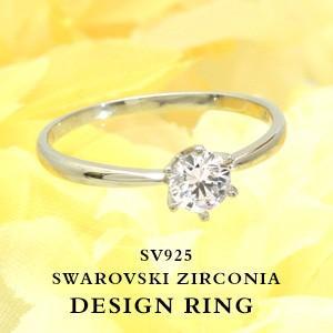 受注生産品 SV925 スワロフスキージルコニア デザインリング|prima-luce