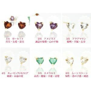 12種類から選べる K10ハートの誕生石 一粒ピアス|prima-luce|05