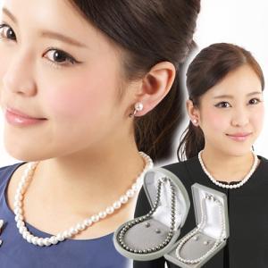 日本製国産 8mm珠貝パールネックレスセット 選べる長さとイヤーアクセ(ピアスorイヤリングorイヤークリップ)  prima-luce