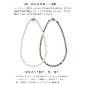 専用ケース入り!日本製8mm珠 最高級貝パールネックレス×(イヤリングorピアス)|prima-luce|02
