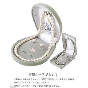 専用ケース入り!日本製8mm珠 最高級貝パールネックレス×(イヤリングorピアス)|prima-luce|03
