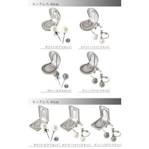 専用ケース入り!日本製8mm珠 最高級貝パールネックレス×(イヤリングorピアス)|prima-luce|05