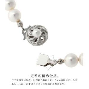 専用ケース入り!日本製8mm珠 最高級貝パールネックレス×(イヤリングorピアス)|prima-luce|06