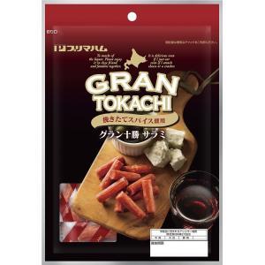 サラミ ドライソーセージ 肉 グルメ つまみ プリマハム グラン十勝 サラミ60g 5個セット GRAN TOKACHI|primadilli