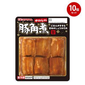 角煮 10個セットのまとめ買い プリマハム やわらか豚角煮125g×10個 送料無料|primadilli