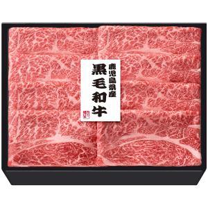 肉 グルメ 送料無料 牛肉 ハム 人気 詰め合わせ 贈り物 黒毛和牛 肉の堀川亭 Gift Present Gourmet 肩ロースすきやき(KKS-80S)|primadilli