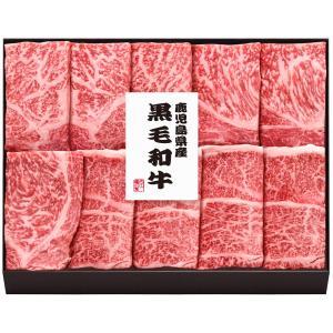 ギフト プレゼント 肉 グルメ 送料無料 牛肉 ハム 人気 詰め合わせ 贈り物 黒毛和牛 肉の堀川亭 焼肉 プリマハム ロース焼肉350g(KRY-80F)|primadilli