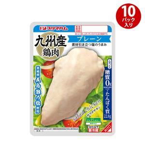 肉 グルメ 送料無料 プリマヘルシー 糖質ゼロ サラダチキン プレーン 鶏肉 10パック|プリマこだわりショップ