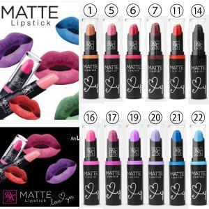 【メール便限定で80円!】Matte Lip Stick 口紅 リップ リップスティック マットカラー 12色【化粧品】 【メール便OK】(RMLS)メイク メイクツール