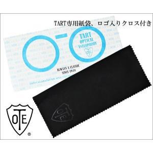 Tart Optical (タート オプティカル) アーネル Chocolate Mocha Fade 1.60非球面 透明 度付きレンズセット|prime-eyes|06