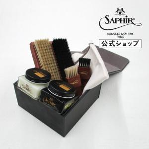 サフィールノワール デラックスシューシャインセット 靴磨きセット Saphir Noir|primeavenue