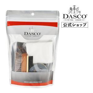 ダスコ Dasco シューケアコレクション1|primeavenue