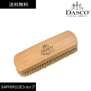 ダスコ Dasco ホースヘアブラシ ラージ(全2色)|primeavenue