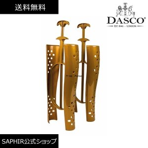 ダスコ Dasco ブーツシェイパー マチック 高さ14インチ 35cm 型崩れ 防止 スタンド ホルダー メンズ|primeavenue
