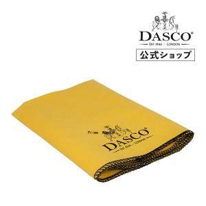 ダスコ Dasco ポリッシングクロス 仕上げ用 布 拭き上げ|primeavenue