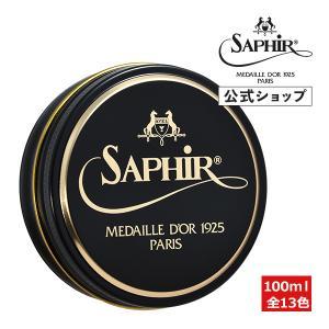 サフィールノワール(SaphirNoir) ビーズワックスポリッシュ 艶出しワックス 100ml 全13色|primeavenue