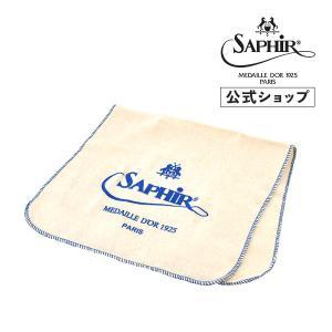サフィールノワール(SaphirNoir) ポリッシュクロス 靴磨き仕上げ用クロス|primeavenue