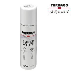 タラゴtarrago スーパーホワイト スニーカーのお手入れ 75ml|primeavenue