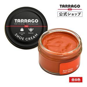 タラゴtarrago シュークリーム 靴クリーム 50ml ブラック|primeavenue