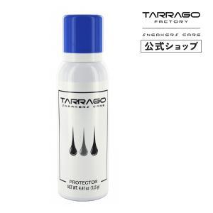 タラゴtarrago スニーカープロテクター 125ml primeavenue