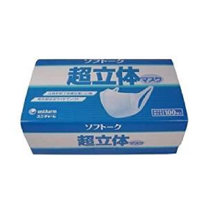 ●100枚入り×3箱セット   【ソフトーク 超立体マスク ふつうサイズの商品詳細】 ●立体形状で快...
