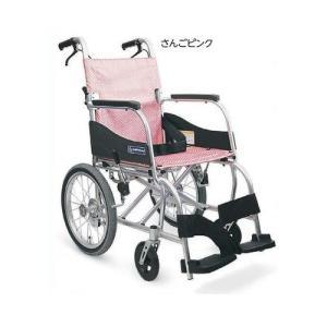 超軽量車いす ふわりす 座幅40 介助用 KF16-40SB 介助式 カワムラサイクル 車いす 車椅子 |primelink