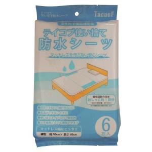 使い捨て シーツ テイコブ 使い捨て防水シーツ SE10 6枚入×24袋 幸和製作所
