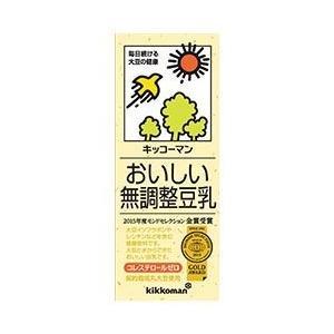 キッコーマン おいしい無調整豆乳 200ml紙...の関連商品4