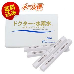 ドクター水素水 エンバランス 4本入り (6ヵ月タイプ)/メール便発送|primera-shop
