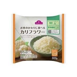 商品タイトル:冷凍カリフラワーライス お米のかわりに食べる カリフラワー 300g  トップバリュー...