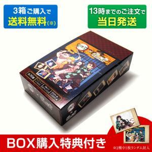 鬼滅の刃 ぱしゃこれ 1BOX (10パック入り) BOX購入特典付き
