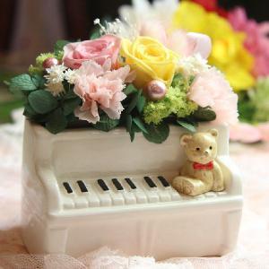 プリザーブドフラワー ミュージックアレンジ ピアノベアーホワイト