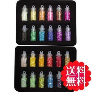 シェルパウダー ミニボトル入 商品画像の24色×各1本入り (24色セット) princess-factory