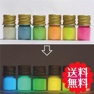 夜光パウダー 蓄光パウダー レジン 封入 顔料  (小瓶入り 6色セット / ピンク イエロー オレンジ グリーン スカイ ホワイト)|princess-factory