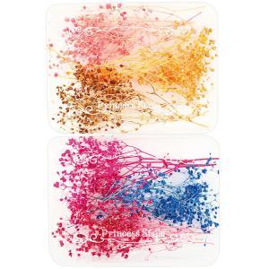 かすみ草 ドライフラワー 小分け ハーバリウム 花材 ブルー レッド パープル等 濃い色 6色/セット|princess-factory