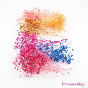 かすみ草 ドライフラワー 小分け ハーバリウム 花材 ブルー レッド パープル等 濃い色 6色/セット|princess-factory|03