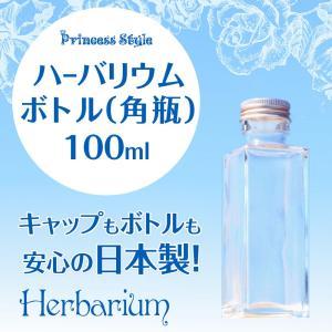 ハーバリウム用ボトル 日本製 ガラス瓶 四角スリム100ml 高さ125mm対面直径40mm