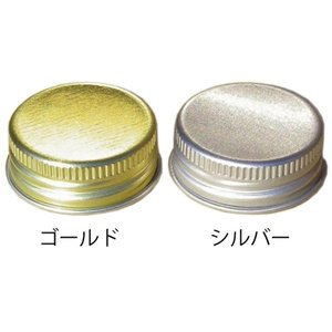 ハーバリウム用ボトル 日本製 ガラス瓶 四角ス...の詳細画像4