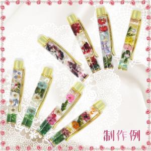 ハーバリウムボールペン 手作り ペン キット 花材 ミネラルオイル 予備の替え芯付き|princess-factory|05