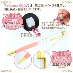 ハーバリウムボールペンキット 花材 オイル付き 手作りキット ゆめかわ レインボー|princess-factory|04