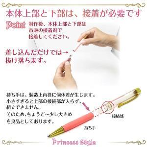 ハーバリウムボールペンキット 花材 オイル付き 手作りキット ゆめかわ レインボー|princess-factory|05