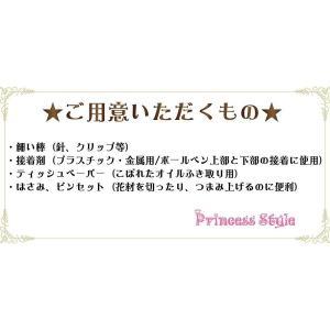 ハーバリウムボールペンキット 花材 オイル付き 手作りキット ゆめかわ レインボー|princess-factory|07