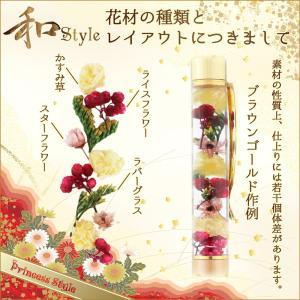 ハーバリウムボールペン 完成品 替え芯付き 送料無料 和style プレゼント 誕生日 princess-factory 04