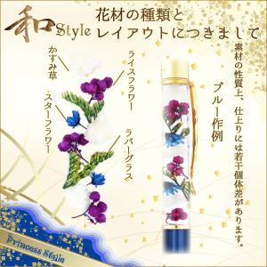 ハーバリウムボールペン 完成品 替え芯付き 送料無料 和style プレゼント 誕生日 princess-factory 05