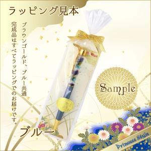 ハーバリウムボールペン 完成品 替え芯付き 送料無料 和style プレゼント 誕生日 princess-factory 02