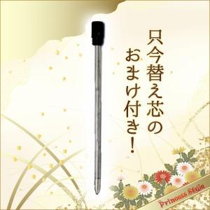 ハーバリウムボールペン 完成品 替え芯付き 送料無料 和style プレゼント 誕生日 princess-factory 03